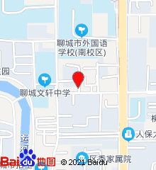 聊城市机械电子医院