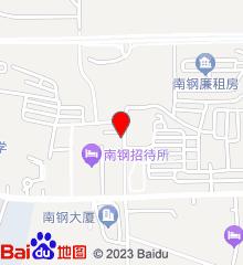 江西中医药大学第二附属医院