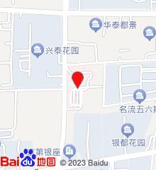 涿州市中医院
