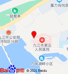 九江市第五人民医院