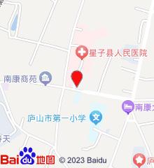 庐山市人民医院