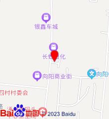 涿州市向阳卫生院