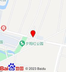 山东省单县中医院