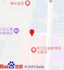 华北石油管理局总医院