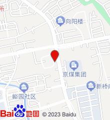 北京市门头沟区中医医院