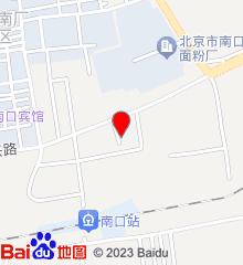 北京市昌平区南口铁路医院