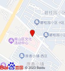 北京北亚骨科医院