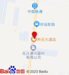 河北省河间市北石槽乡卫生院