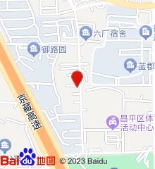 昌平城区服务中心西关服务站