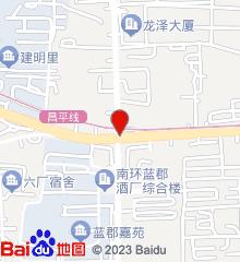 昌平社区卫生服务中心阳坊卫生服务站