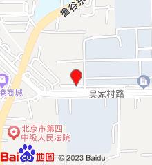 北京同心医院