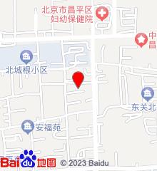 昌平区结核病防治所