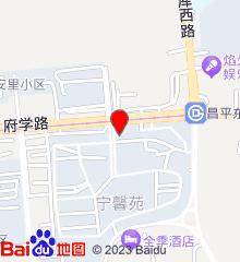 宁馨苑社区卫生服务站