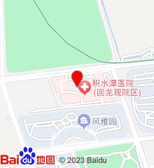 北京积水潭医院回龙观院区