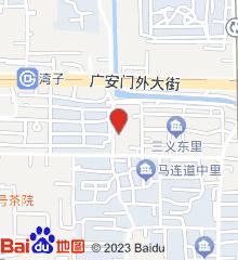 北京广外社区服务中心