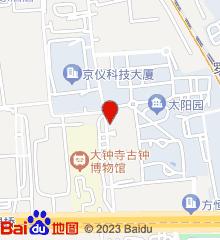 北京同仁堂中医馆