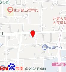 北京市丰盛中医骨伤专科医院