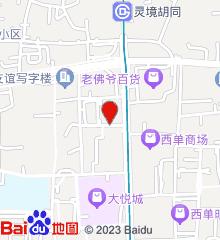 微医全科(北京西单)中心