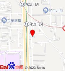 北京市东城区第一人民医院