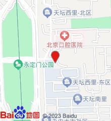 北京天坛医院特需门诊