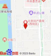 北京妇产医院西院