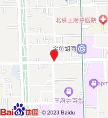 北京同仁堂王府井中医医院