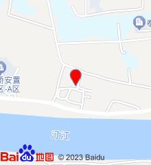 上杭县医院