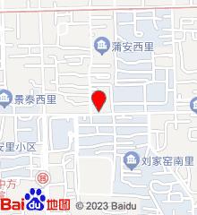 北京市丰台区蒲黄榆社区卫生服务中心