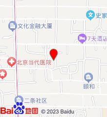 北京市东四中医医院