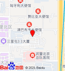 武警北京总队医院