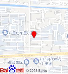 北京市朝阳区八里庄第二社区卫生服务中心