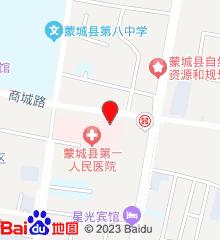 蒙城县第一人民医院