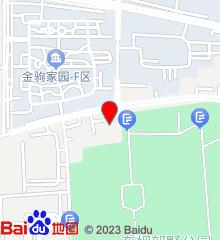 北京市朝阳区东坝社区卫生服务中心