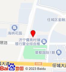 济宁市任城区疾病预防控制中心