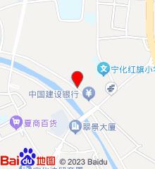 尤溪县中医医院
