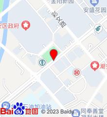潮安县慢性病防治站