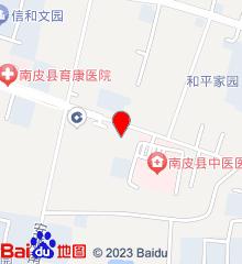 河北省南皮县中医医院