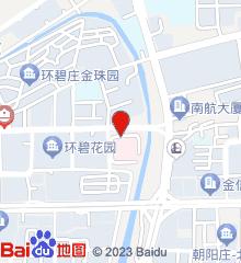 龙湖区人民医院