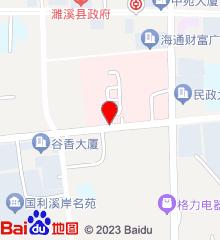 濉溪县医院