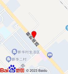 淮南市东方集团广济医院