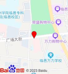 临邑县中医院