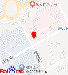 北京市密云县医院
