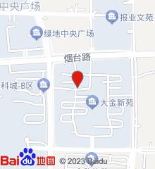 济南市槐荫区段店镇社区卫生服务中心