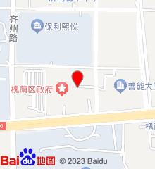 济南市立五院