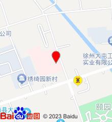 大屯煤电中心医院