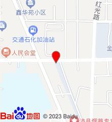 江苏省沛县人民医院
