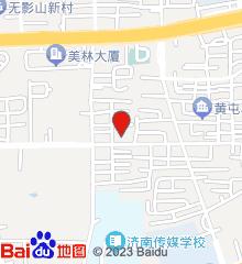 济南市天桥区制锦市街道办事处乐安街社区卫生服务站
