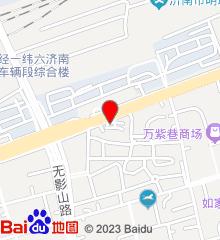 济南市第二人民医院