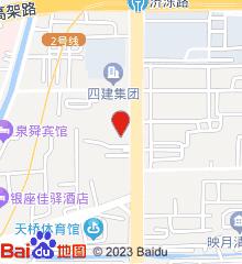 济南市天桥区纬北路街道办事处社区卫生服务中心