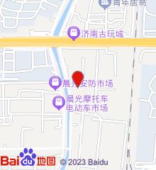 济南市天桥区北园街道办事处杨庄社区卫生服务站